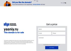Yasniy.ru thumbnail