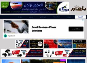 Yasour.org thumbnail