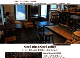Yasube.jp thumbnail
