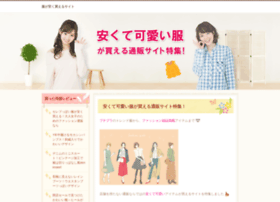 Yasucawa.net thumbnail