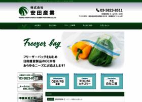 Yasuda-sg.jp thumbnail