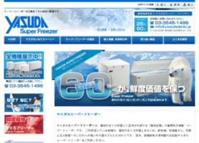 Yasudadenki.jp thumbnail