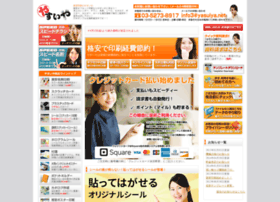Yasuiya.net thumbnail