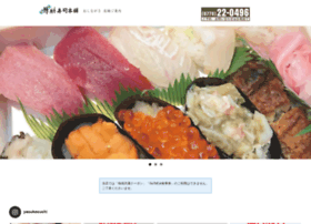 Yasuke-sushi.net thumbnail