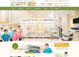 Yasuraginomori-shika.jp thumbnail