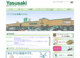 Yasusaki.co.jp thumbnail