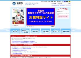 Yatomi-schoolnet.jp thumbnail