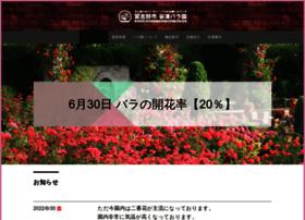 Yatsu-rosegarden.jp thumbnail