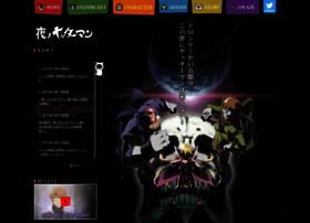 Yatterman.jp thumbnail