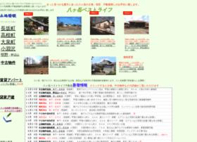 Yatugatakebest.sakura.ne.jp thumbnail
