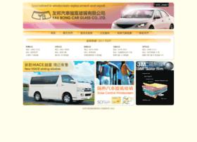 Yaubongautoglass.com.hk thumbnail