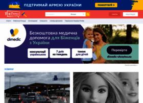 Yavp.pl thumbnail