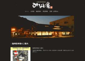Yawa-minatoyu.jp thumbnail