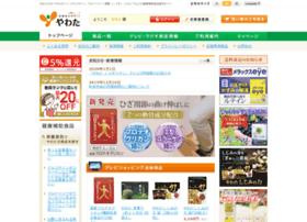 Yawata.tv thumbnail