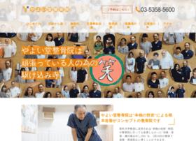 Yayoido-seikotsuin.com thumbnail
