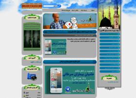 Yazd132.ir thumbnail