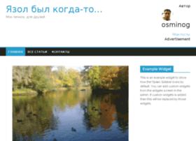 Yazol.ru thumbnail
