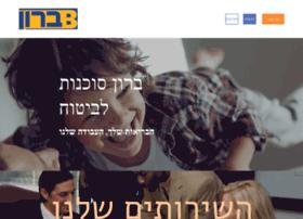 Ybaron.co.il thumbnail