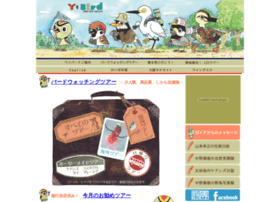 Ybird.jp thumbnail