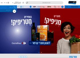 Ybitan.co.il thumbnail