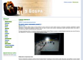Ybobra.ru thumbnail