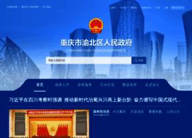Ybq.gov.cn thumbnail