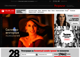 Yburlan.ru thumbnail