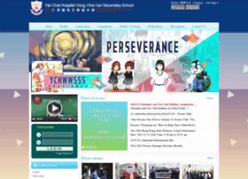 Ychwwsss.edu.hk thumbnail