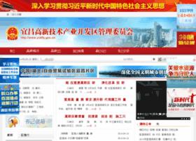 Yckfq.gov.cn thumbnail
