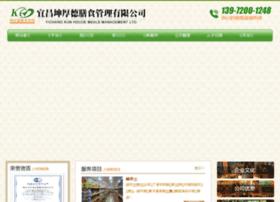 Yckhd.com.cn thumbnail
