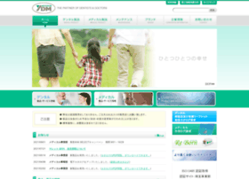 Ydm.co.jp thumbnail