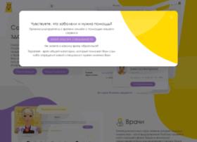 Yellow-hippo.ru thumbnail