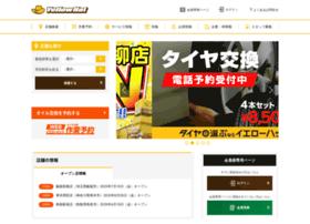 Yellowhat.jp thumbnail