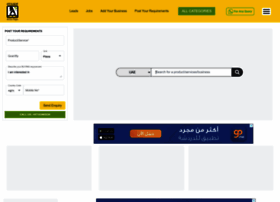 Yellowpages.ae thumbnail
