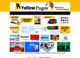 Yellowpages.mk thumbnail