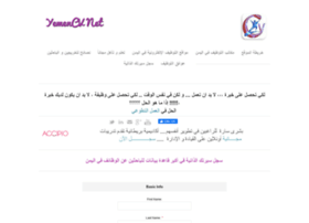 Yemencv.net thumbnail