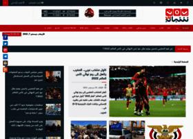 Yemenshabab.net thumbnail