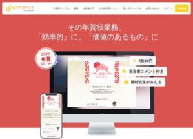 Yenplus.jp thumbnail