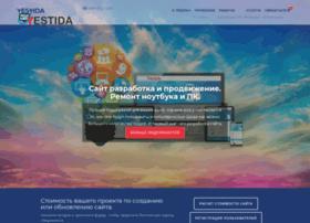 Yestida.com.ua thumbnail