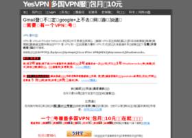 Yesvpn.info thumbnail