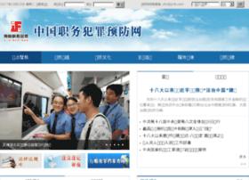 Yfw.com.cn thumbnail
