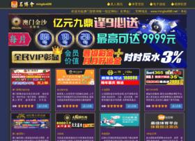 Yhsx.net thumbnail
