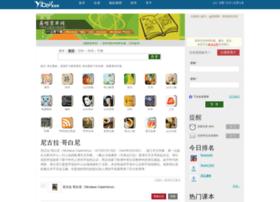 Yibei.com thumbnail