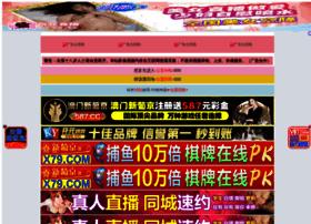 Yifei.net.cn thumbnail