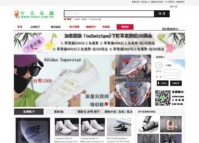 Yigou.com.tw thumbnail