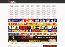 Yijia-yijia.cn thumbnail