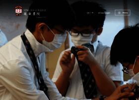 Yingwa.edu.hk thumbnail