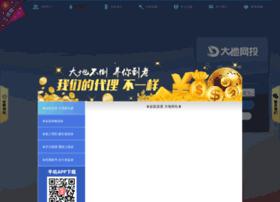 Yingyangshiliao.com thumbnail