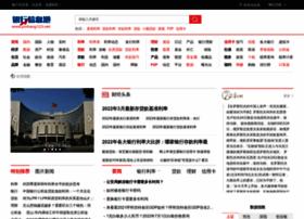 Yinhang123.net thumbnail