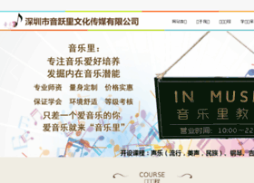 Yinyueli.com.cn thumbnail